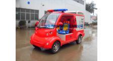 电动消防车生产