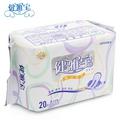 广东纯棉卫生巾生产厂家