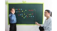 教学用绿板贴膜销售