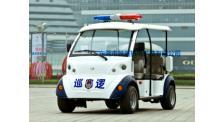 电动巡逻车销售