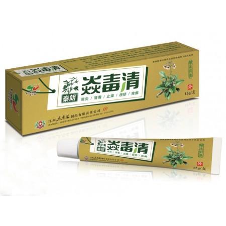 秦朗焱毒清草本乳膏