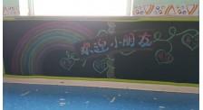 绘画用品儿童画板