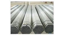 河北镀锌钢管生产厂家