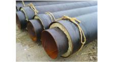 河北钢套钢保温钢管