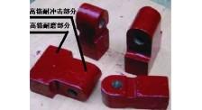 高鉻合金錘頭供應