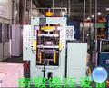 陶瓷粉末成型专用液压机液压设备