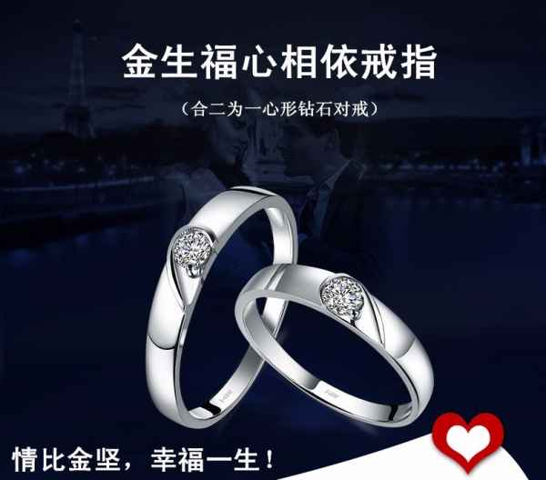 南昌鉆石對戒結婚鉆戒銷售