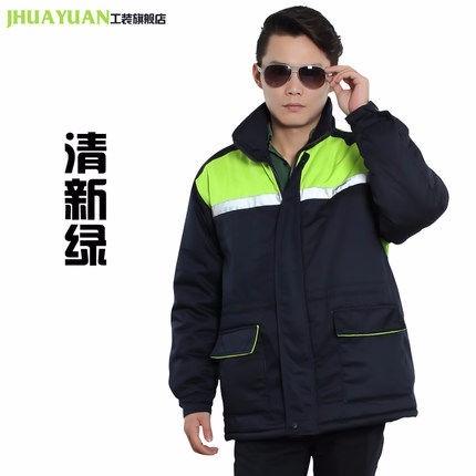 天津工装劳保服