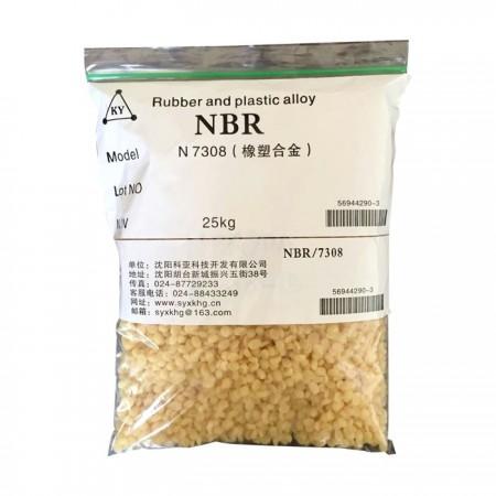 NBR N7308(橡塑合金)廠家