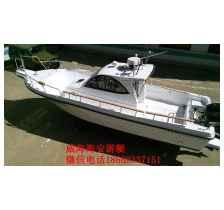 9米玻璃鋼釣魚快艇專業海釣船摩托艇私人釣魚船釣魚艇