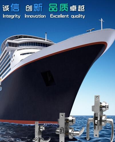 不锈钢船用五金生产销售