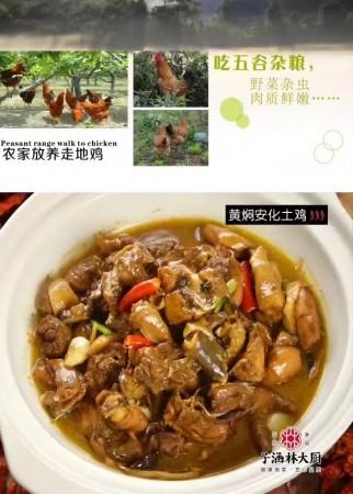 精品传统湘菜