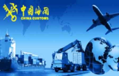 北京货运代理报关公司