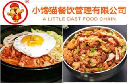 北京烤肉拌饭加盟