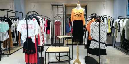 品牌折扣女装店如何赚钱
