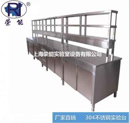 不锈钢实验台生产商