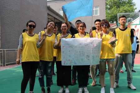 北京拓展训练公司