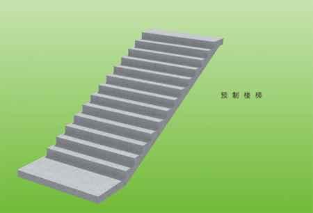 预制楼梯加工厂
