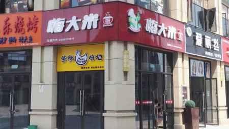 中式快餐加盟排行榜