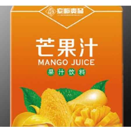 贵州芒果汁价格