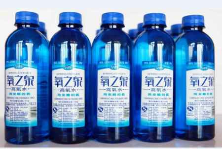氧典氧之泉高氧水|氧典氧之泉高氧水供应