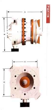 SRP弹簧圆锥破碎机