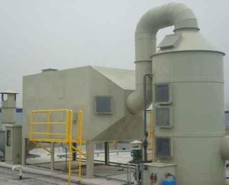 工业气体除臭设备供应商