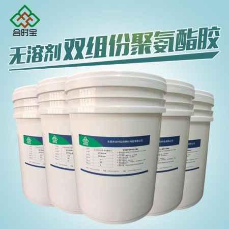 东莞pvc胶水生产厂家