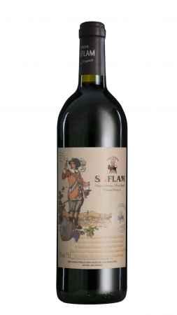 西夫拉姆红酒加工