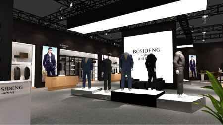 北京展览设计公司