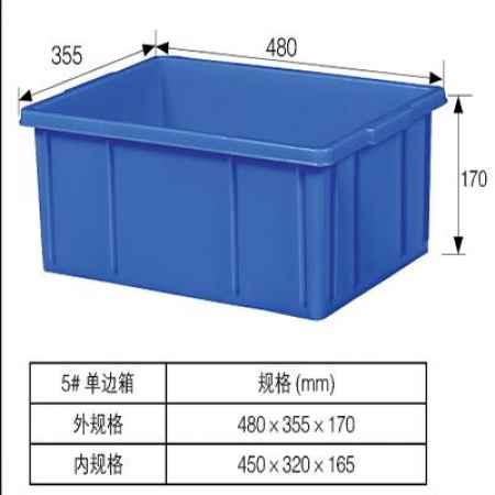 塑料物流箱哪家好