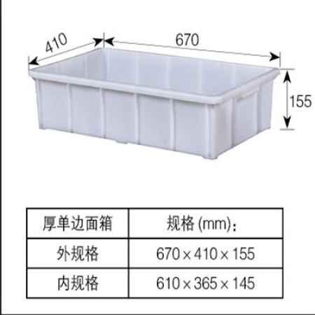 日式周转箱价格