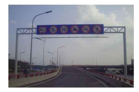 南京道路交通标志牌施工方案