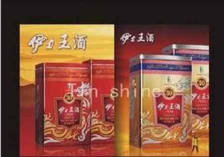 广东伊力酒罐厂家