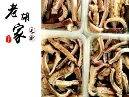 锦州毛肚加盟