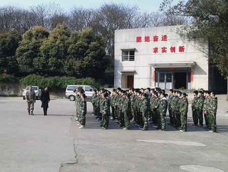 重庆战狼文化军事训练基地