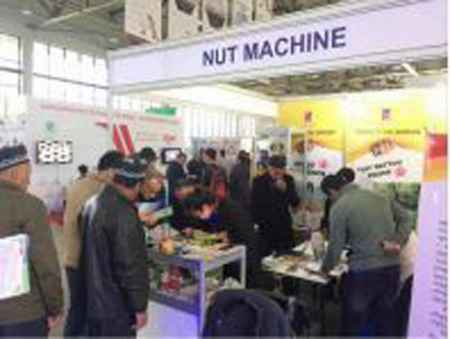 2019年乌兹别克斯坦食品及食品包装机械博览会