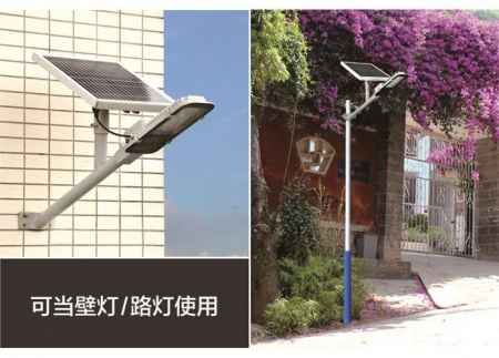 一体式太阳能路灯多少钱