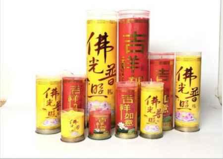 浙江斗烛酥油灯