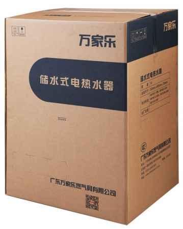 玖龙仓包装纸箱