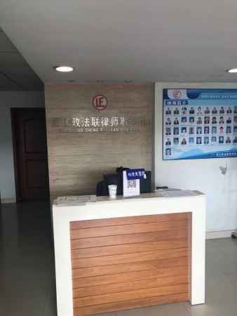 杭州专业律师团队