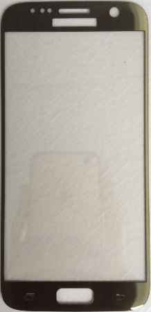 黑龙江手机视窗面板销售