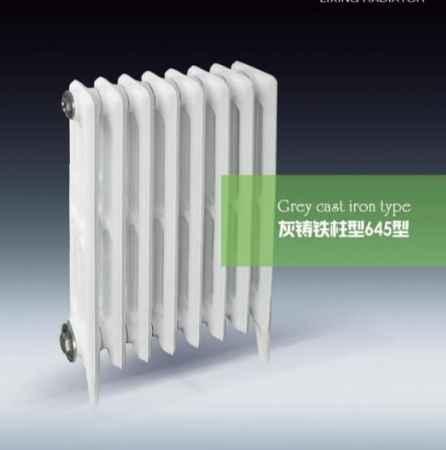 灰铸铁柱型645型散热器