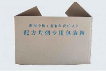 黄冈配方片烟箱多少钱