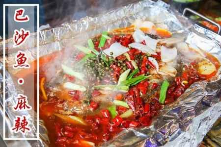 广西江湖渔道烤鱼加盟电话