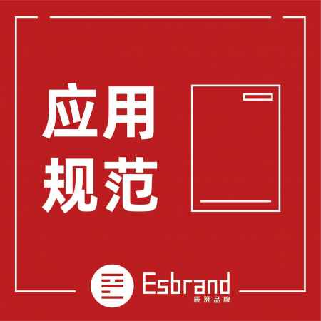 广州餐饮vi应用规范设计报价