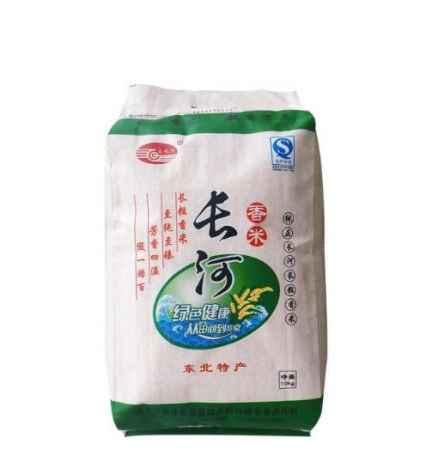 黑龙江有机绿色长河香米批发
