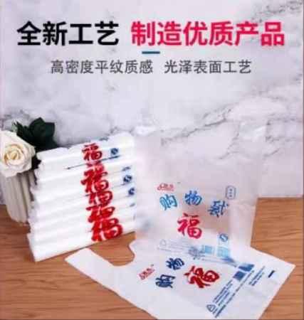 高低压塑料袋专业生产