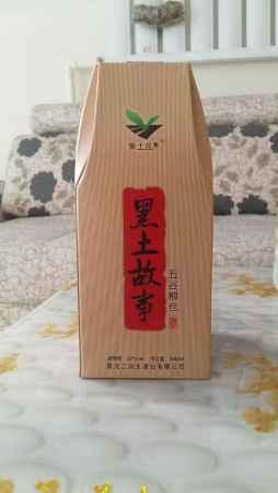 黑土故事粮仓酒