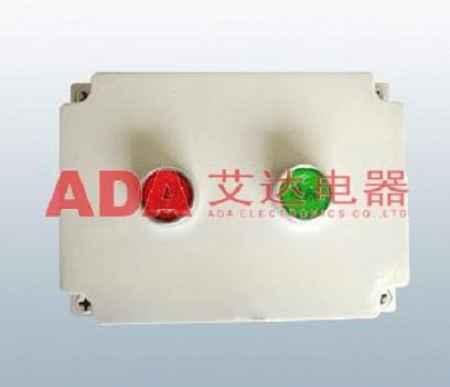 ADA控制箱